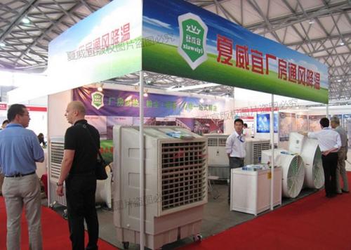 2012年上海展会