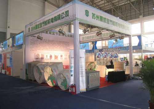 2013年宁波展会
